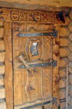 Как своими руками сделать двери в баню – как сделать, утеплить и установить пошагово деревянные и стеклянные конструкции в парилку