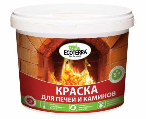 краска для печей и каминов термостойкая черная